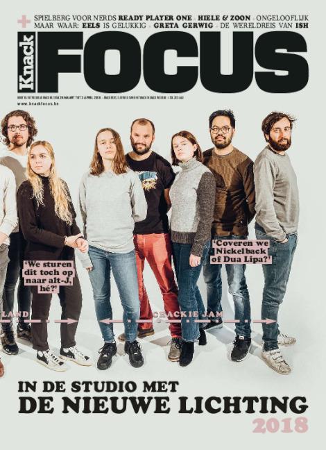 cover Knack Focus