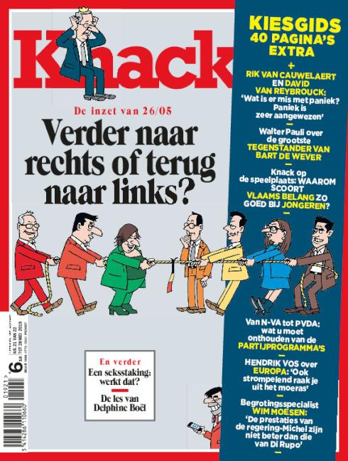 cover Knack Weekend Black