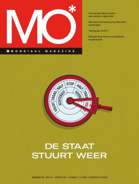cover MO